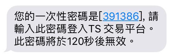 TS Mobile 02