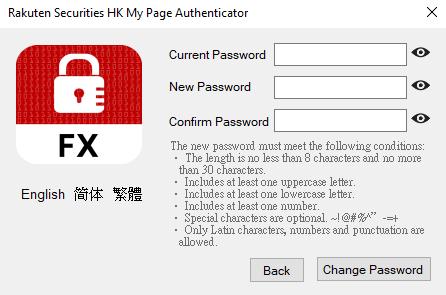 TS_2FA_2-5-2_change-password_02_en