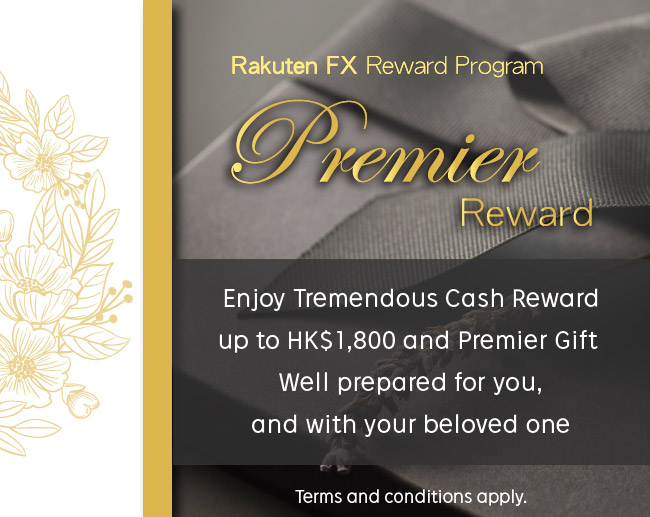 201905_PremiereReward_program_650w517h_en